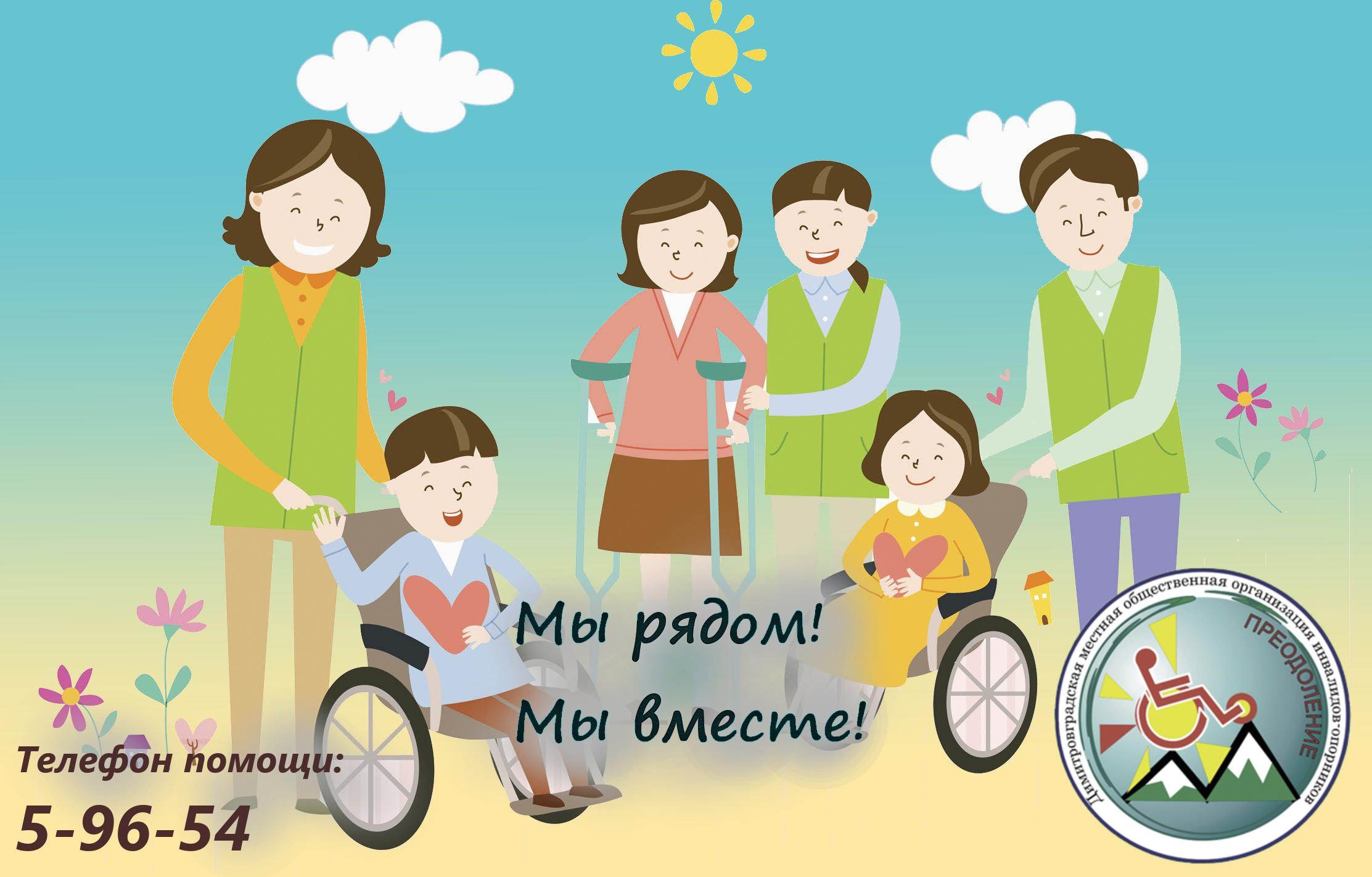 Только в Димитровграде весь 2020 год можно пригласить социальную службу на дом