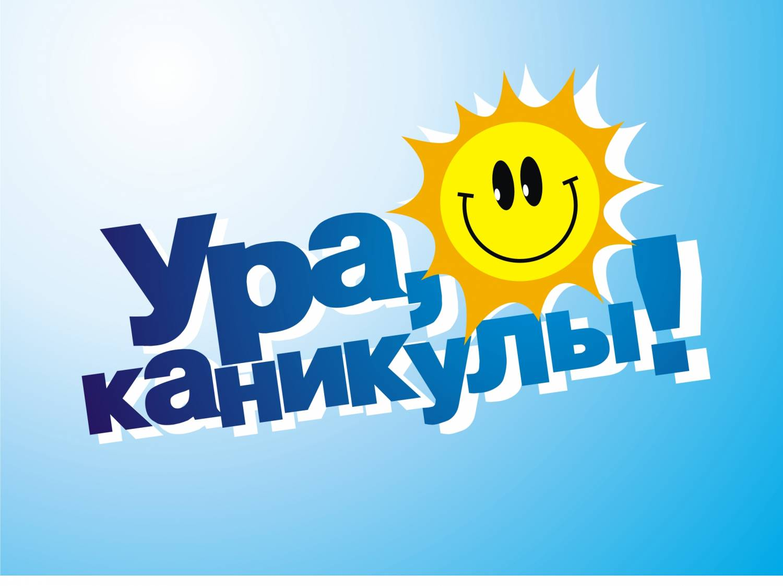 Ура! Каникулы!!! Димитровградская афиша онлайн-мероприятий с 16 по 22 ноября 2020 года